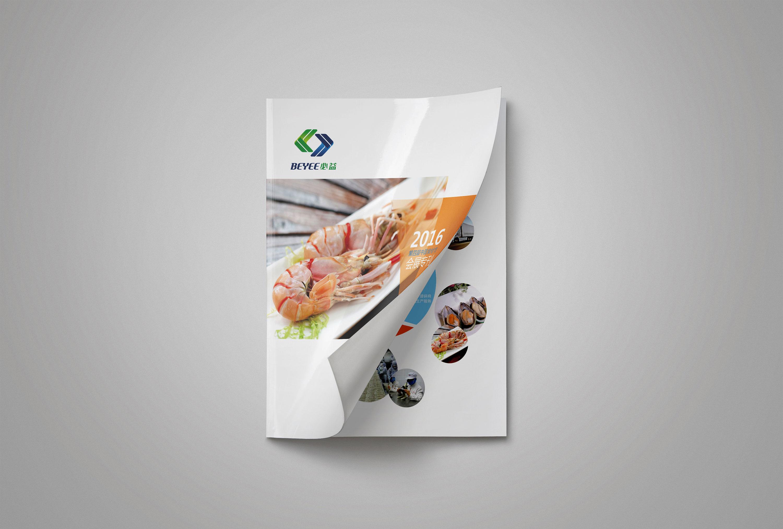 海鲜产品-效果图_01.jpg