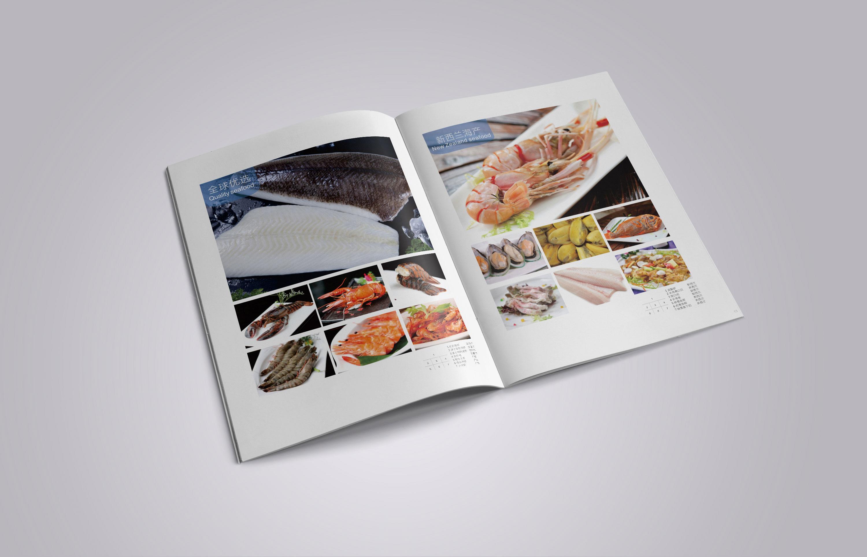 海鲜产品-效果图_03.jpg