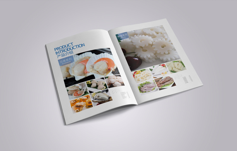 海鲜产品-效果图_02.jpg